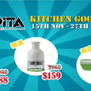 Apita KITCHEN GOODS FAIR - 2018 11月